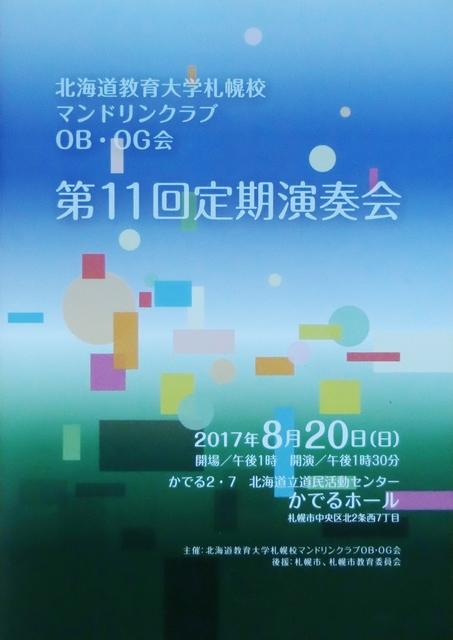 CIMG0950.JPG
