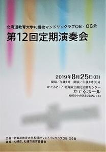 DSC_0017.jpg