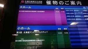 DSC_教文0045 - コピー.JPG